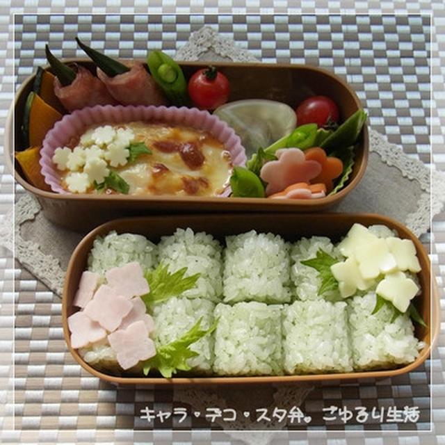 6月11日の兄妹弁【梅雨弁】☆紫陽花&カエルくん☆