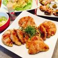 リンゴと豚バラ肉のパパン焼☆