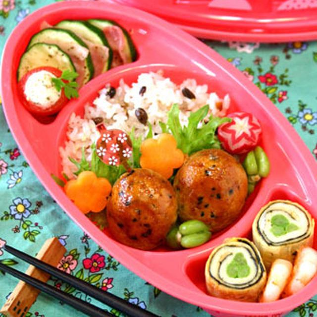 五穀米とおからつくねの春カフェ弁当☆