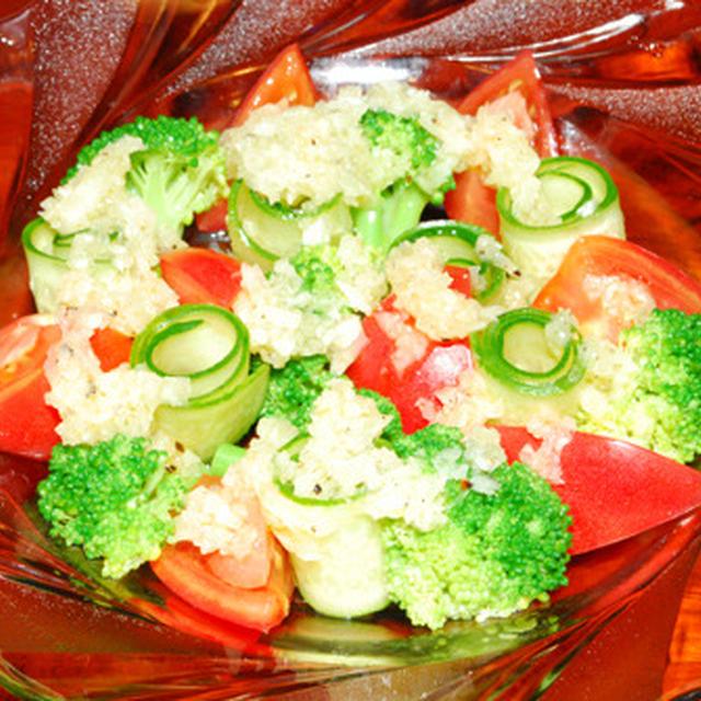 トマトのサラダ 玉葱ドレッシング