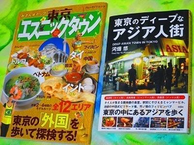 【プチ贅沢】≪東京・丸の内・日本橋≫エスニック …