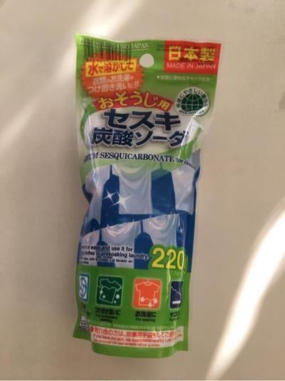 【ダイソー】上履きがこすらないでも真っ白になる☆セスキ炭酸ソーダ