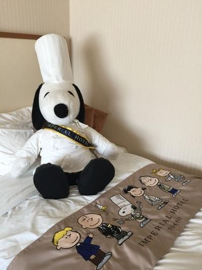 スヌーピーと帝国ホテルで過ごす休日