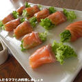 簡単★オイル漬けサーモンの野菜巻き by わんたるさん