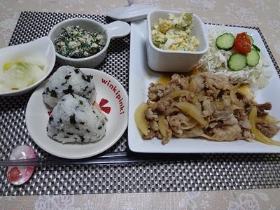 豚肉生姜焼きと モランボンでお祝い