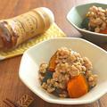 【#ピエトロで作る和食】かぼちゃの鶏そぼろあんかけ