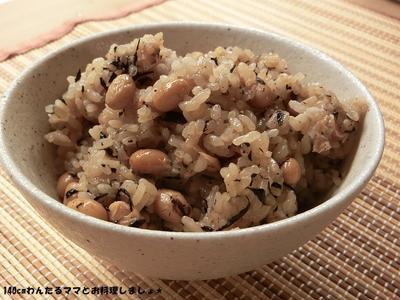 簡単★ひじきと大豆の炊き込みおこわ