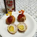 うまソースで肉巻き☆うずらとモッツアレラチーズ by とまとママさん