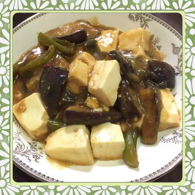 茄子・ピーマン・豆腐のピリ辛味噌煮(レシピ付)