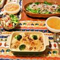 グラタンの献立案!おすすめの副菜・付け合わせレシピ50選