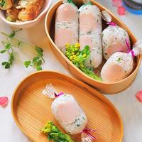 お花見、ピクニック、新学期のお弁当にハムさくら寿司レシピ
