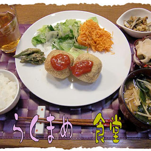 久々に「カレー風味コロッケ」!の定食♪