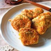 簡単!!!鶏むね肉のチーズピカタ柚子胡椒風味