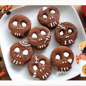 まだ間に合います!楽しく作れる「ハロウィンクッキー」5選