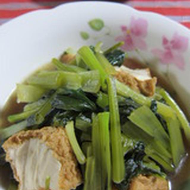「小松菜と絹あげの煮物」