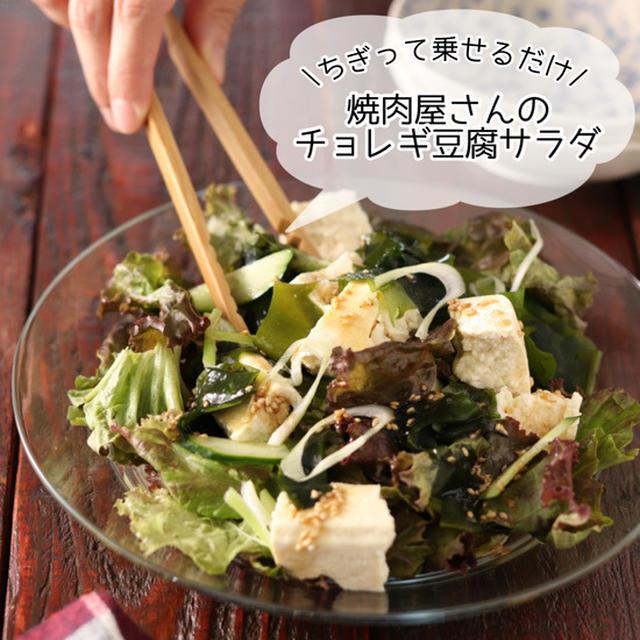 【お礼/またまた重版決定】Yuuのラクうま♡野菜まるごとレシピと「オススメ豆腐サラダレシピ」
