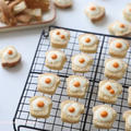 【レシピ動画】ダイソーのクッキー型使用*食パンで作る目玉焼きトースト風チョコラスク