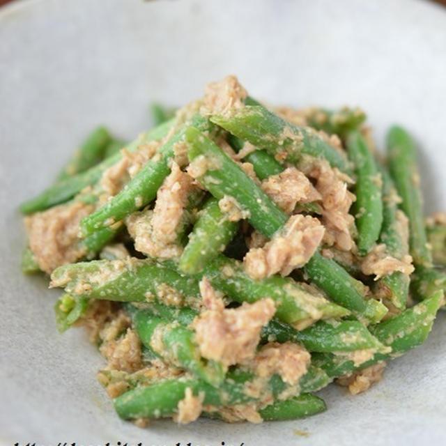 レンジで2分!冷え&むくみ対策に!「いんげんとツナの生姜ごま酢和え」~作りおき・お弁当にもおすすめです◎