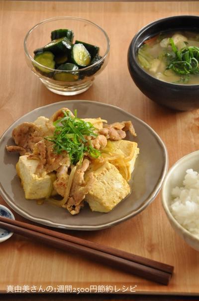 豆腐が主役になる!豆腐と豚こまのカレー炒めがメインの献立