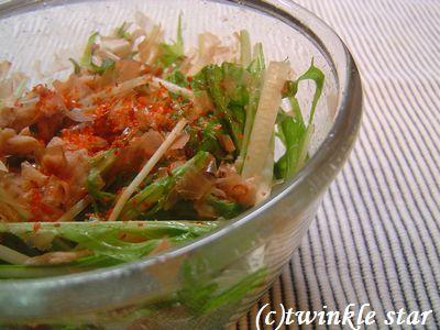 作ってあげたい彼ごはん4 水菜とツナのサラダ By Unaさん レシピ