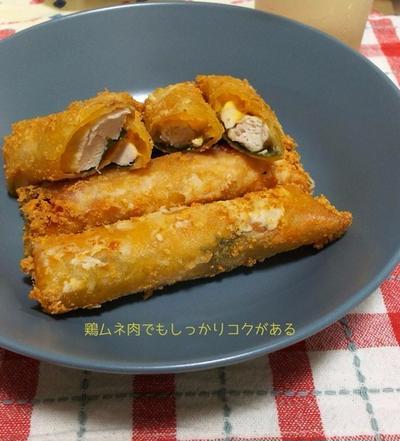 いろんな味が楽しめる♪鶏むね肉の梅紫蘇チーズ春巻き