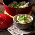 生姜香るアンチョビと枝豆の炊き込みご飯【STAUBorフライパンレシピ】