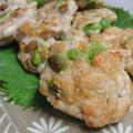 枝豆とごぼう入り♪ 鶏むね肉のナゲット by 花ぴーさん