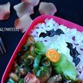 ◆大人のハロウィン弁当Ⅱ by うさぎママさん
