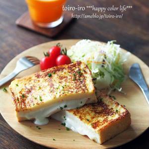 中からチーズがとろ~り♪「チーズ×フレンチトースト」絶品レシピ集