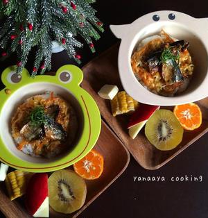 【レシピ】10分で完成!缶詰めで野菜卵とじ丼♡本日のお子様ランチ