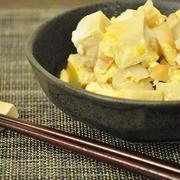 【節約おかず】高野豆腐の卵とじ