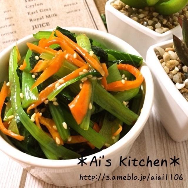 野菜を食べよう♡簡単小松菜のナムル♡
