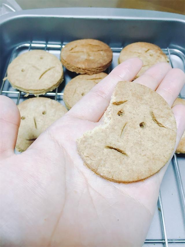 1.スマイルクッキー