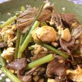 相性文句なし。舞茸と砂肝のゆず胡椒バター炒めがグッと美味。(糖質4.1g) by ねこやましゅんさん