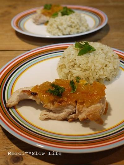 塩麹鶏とマーマーレードソースにハーブライスを添えたプレート♪