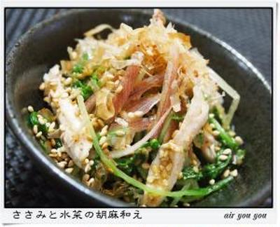✿水菜とささみの胡麻和え✿