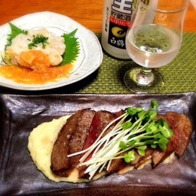 【モニター当選】 日本酒に合うおつまみレシピ