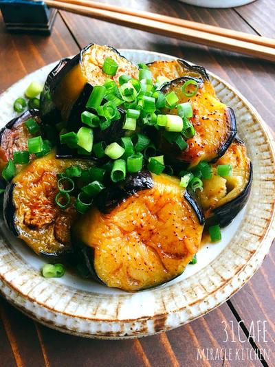 野菜がごちそう♡なすのめんつゆバター焼き♡【簡単時短