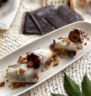 スライス生チョコレートとバナナのスイーツ春巻き