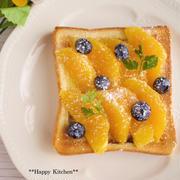 超超簡単にあっという間に出来る*オレンジカスタードクリームトースト(お気に入り朝ごはん)