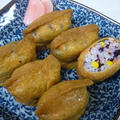 鮭と紫蘇のいなり寿司