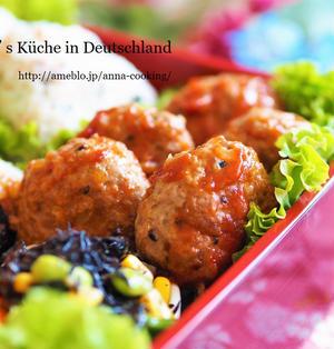 【主菜】お弁当にぴったり♡ミニ胡麻ハンバーグと手作りデミケチャソース