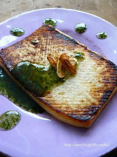 大根ステーキ青のリソースと簡単スープ