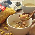 しめじとベーコンの和風豆乳スープ by kaana57さん