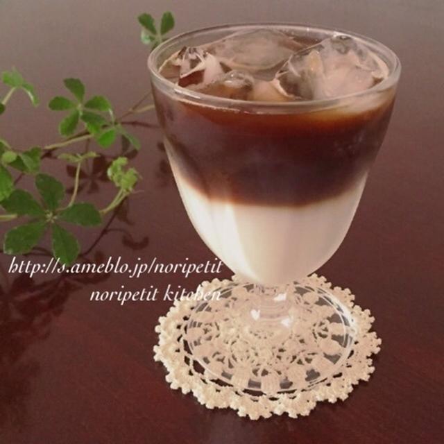 おうちdeカフェ気分♡簡単!セパレートアイスコーヒーの作り方♡