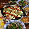 ◆久しぶりの整列サラダでおうちおごはん♪~緩やか糖質制限中