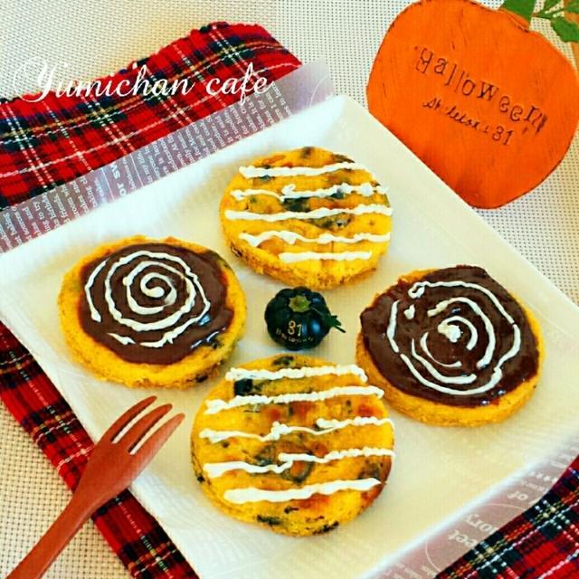 ♡タルト型de作る♪かぼちゃオレオチーズケーキの作り方♡