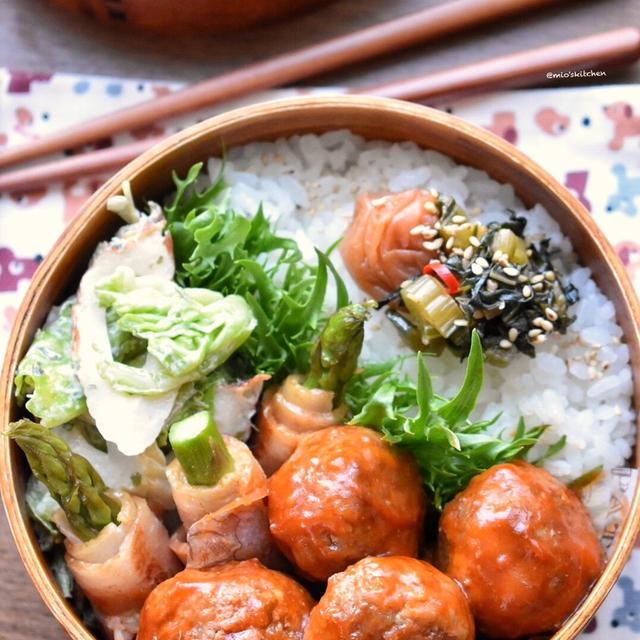 ♡今日のお弁当♡【材料2つ】で作るお弁当♡レシピあり♡