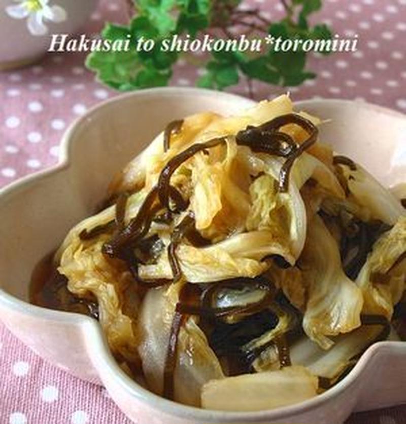食材ふたつであと一品!「白菜×塩昆布」かんたんレシピ