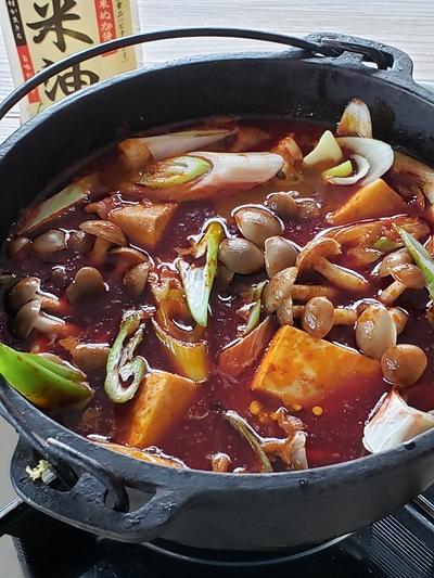 体が温まって元気になれる!米油でスンドゥブチゲ